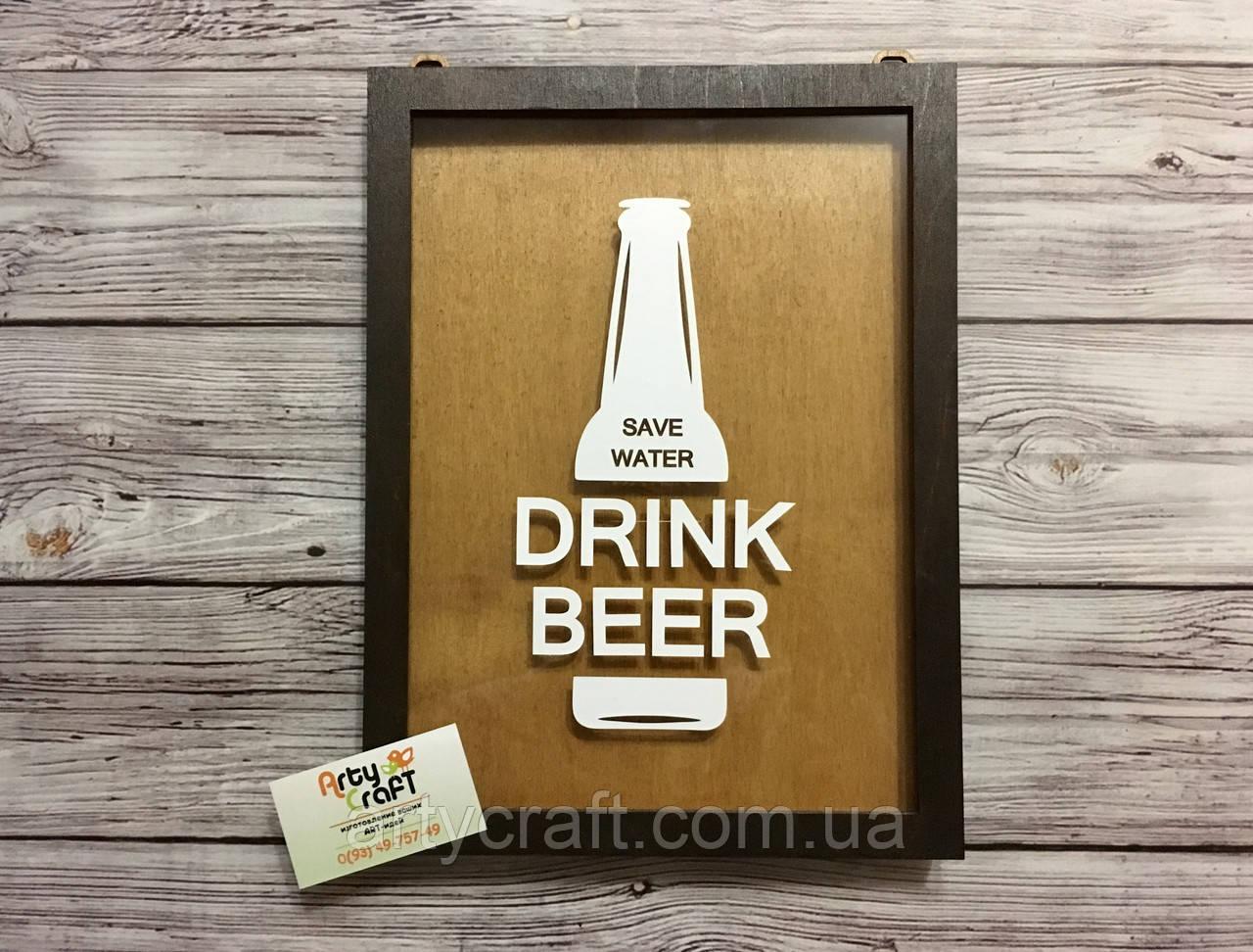 Копилка для пивных крышек Drink beer (узкая) 36x27х3 см