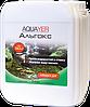 Альгицид для пруда AQUAYER Альгокс, 5 л
