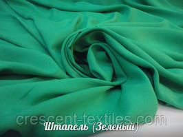 Штапель (Зелений)
