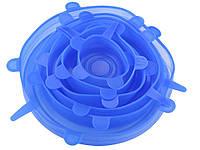 Силіконові кришки для посуду 6 шт Синій