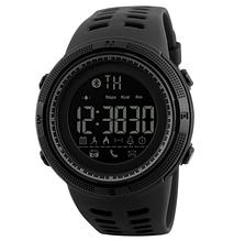Смарт-часы, умные часы Skmei 1250 Black