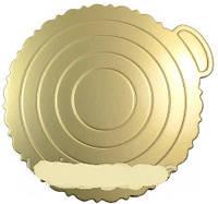 0289 Подложка для Торта Золотистая Ø240мм
