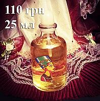 Духи египетские масляные с афродизиаком и феромонами  «Клеопатра». Арабские масляные духи  Есть пробники