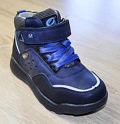 Ботинки демисезонные синего цвета на шнурках и липучке для мальчика, Clibee