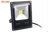 Светодиодный уличный прожектор 20W 12-24V 6400К Код.59505