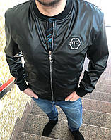 f172162179a Кожаные куртки недорого мужские в Украине. Сравнить цены