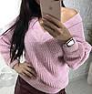 Модный свитер женский с большим вырезом, фото 3