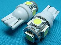 Светодиодная лампа W5W T10 LED 5 smd