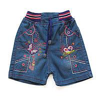 Джинсовые шорты для девочки. 98 см