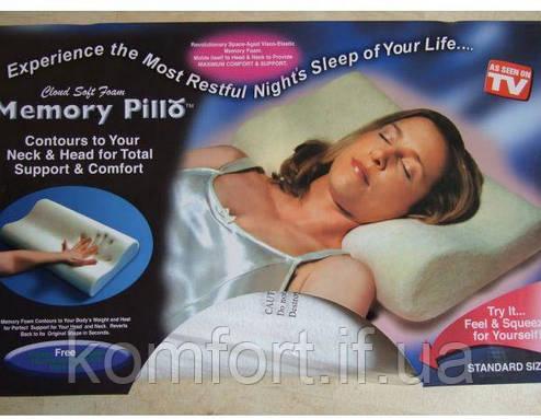 Подушка с памятью memory pill, фото 2