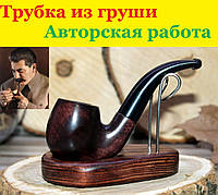 """Трубка для курения """"Сталин"""". Авторская работа. Курительная трубка из груши. Трубка Сталина."""