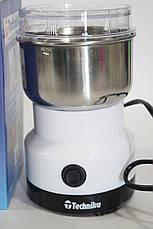 Кофемолка электрическая бытовая Technika TK-2007, фото 3