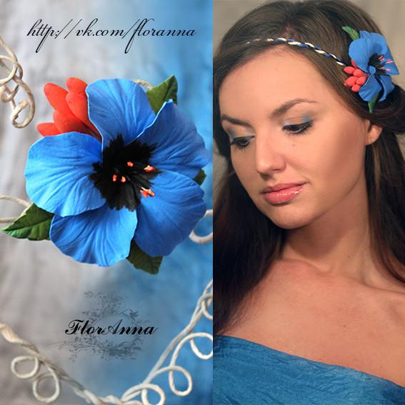 """""""Тропическая голубая""""заколка цветок из полимерной глины."""