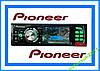 Pioneer 3016С ОПЛАТА ПРИ ПОЛУЧЕНИИ!