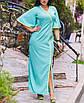 Длинное платье больших размеров, фото 2