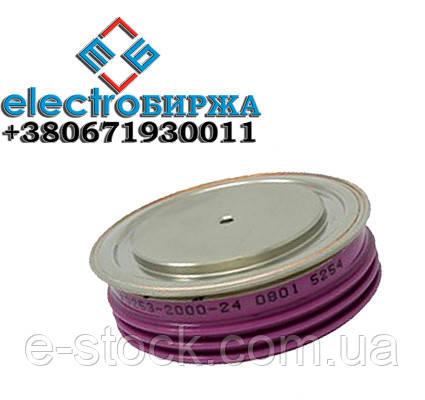 Д253, диод Д253, силовой диод Д253-1600, Д253-2000