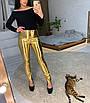 Блестящие лосины женские, фото 4