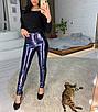 Блестящие лосины женские, фото 5