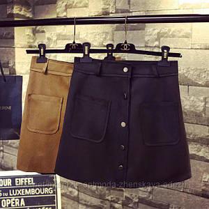 Модная замшевая короткая юбка