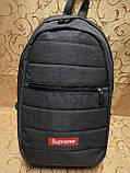 Рюкзак Supreme мессенджер 300D спорт спортивный городской стильный только опт, фото 2