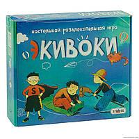"""Игра """"Эквитоки"""", 224 карточек, в кор.30*33*6см. , пр-во Украина, ТМ Стратег(10шт)"""