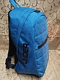 Рюкзак UNDER ARMOUR мессенджер 300D спорт спортивный городской стильный только опт, фото 3