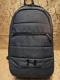 Рюкзак UNDER ARMOUR мессенджер 300D спорт спортивный городской стильный только опт, фото 2