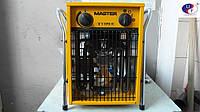 Аренда электрического обогревателя MASTER B 5 EPB (2,5/5 кВт, непрям.нагр., 380V)