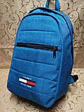Рюкзак TOMMY HILFIGER мессенджер 300D спорт спортивный городской стильный только опт, фото 2