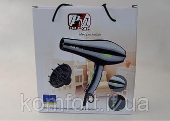 Фен Promotec PM2301 (3000 Вт), фото 2
