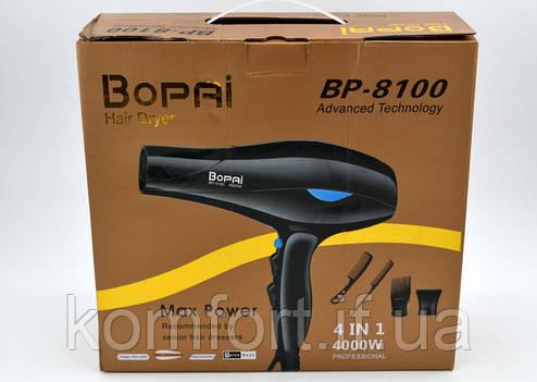 Фен Bopai BP-8100 (4000 Вт), фото 2