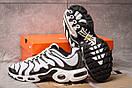 Кроссовки мужские Nike Tn Air, белые (15172) размеры в наличии ► [  42 (последняя пара)  ], фото 4