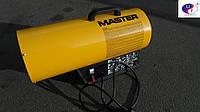 Аренда газовой пушки Master BLP 33 M (18-33 кВт, прям.нагр.)