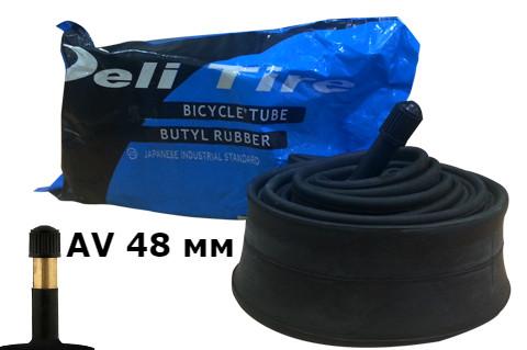 Камера велосипедная DeliTire 29 x 2,10 / 2,40 AV (48 мм)