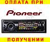 Автомагнитола Pioneer HS-MP815