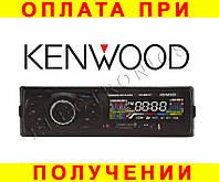 Автомагнитола KENWOOD HS-MP817 , фото 1