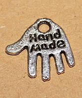 "Бирка металл, ""Hand made"", 12 мм"