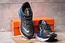 Кроссовки мужские Nike Air 270, темно-синие (15284) размеры в наличии ► [  41 42 43 44 45 46  ], фото 3