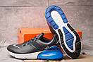 Кроссовки мужские Nike Air 270, темно-синие (15284) размеры в наличии ► [  41 42 43 44 45 46  ], фото 4