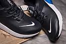 Кроссовки мужские Nike Air 270, темно-синие (15284) размеры в наличии ► [  41 42 43 44 45 46  ], фото 6