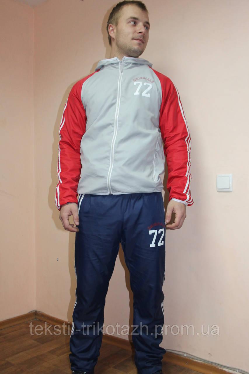 Спортивный костюм № 7794  (уп.5шт.).