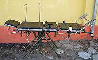 Профессиональный Армейский Операционный Стол, фото 1