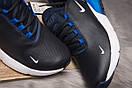 Кроссовки мужские Nike Air 270, темно-синие (15305) размеры в наличии ► [  41 42 43 44 45 46  ], фото 6