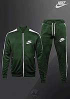 Мужской Спортивный Костюм Nike Темно-Зеленый Очень Качественный Спортивний Костюм Чоловічий
