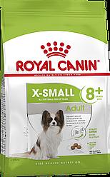 Корм Royal Canin Xsmall Adult + 8 для собак мініатюрних порід старше 8 років 1,5 кг