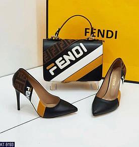 Туфли на шпильке Fendi Турция Эко-кожа Высокое качество Износостойкая подошва под заказ 5-10 дней (есть набор)