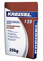 Суміш кладочна Kreisel 125 Porenbetonkleber для блоків з ніздрюватого бетону (25кг)