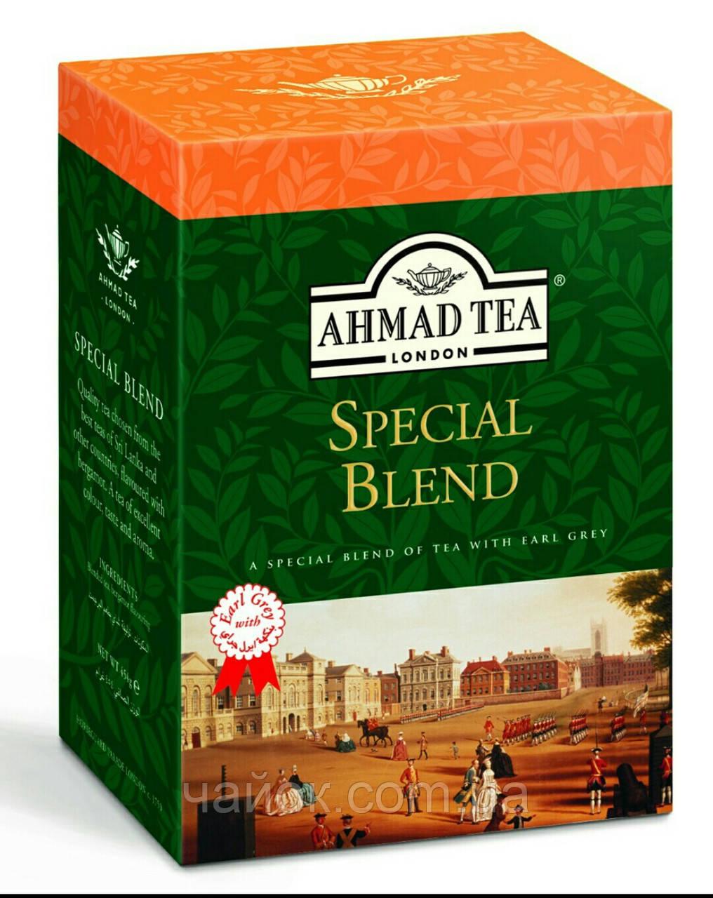 Чай Ахмад Special Blend  500 гр