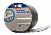 TYTAN Битумная лента (алюминий) 15см