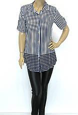 Пляжна жіноча сорочка, фото 3